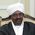 President Bashir Photo: AFP