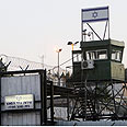Israeli prison (archives) Photo: Hagai Aharon