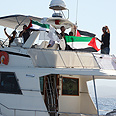 Journalists not flotilla activists Photo: AFP