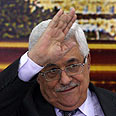 President Abbas Photo: AFP