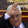 President Abbas Photo: AFP