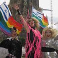 Singers perform for crowd Photo: Tel Aviv Municipality