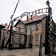Auschwitz death camp Photo: EPA
