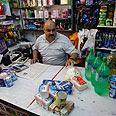 Gaza grocery store Photo: AP