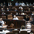 The Knesset plenum Photo: Atta Awisat