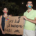 Law prompts protest Photo: Ofer Amram