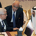 Abbas meets with Al Thani at Arab League's summit. Archive Photo: EPA