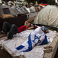 Protest tent in Tel Aviv Photo: AFP