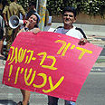 Protest in Beersheba Photo: Herzl Yosef