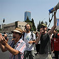 Tel Aviv protest (archives) Photo: Yaron Brener