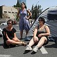 Blocking road in Tel Aviv Photo: Yaron Brener