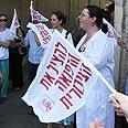 Doctors, Nurses protest deteriorate public healthcare Photo: Gil Yohanan