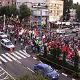 Marching towards Park Haim Photo: Avishag Shaar-Yashuv