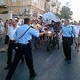Protestors march to Bibi's home Photo: Omri Efraim