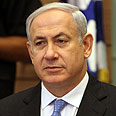 Netanyahu. Seeking 'moral majority' Photo: Gil Yohanan