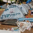 Tents in Tel Aviv Photo: Yaron Brener