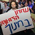 Protest in Jerusalem Photo: Gil Yohanan