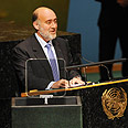 Ron Prosor at UN Photo: Shahar Azran