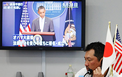 US to object, Japan still undecided (Photo: Reuters)
