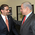 Not all as it seems? Netanyahu and Shapiro