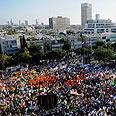 Major rally in Tel Aviv Thursday Photo: Yaron Brener
