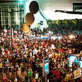 Masses in Tel Aviv Photo: Ben Kelmer