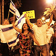 Angry Israelis no longer silent Photo: Tzafrir Abayov