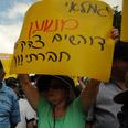 Saying no to privatization Photo: Yaron Brener