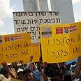 Elderly set list of demands Photo: Yaron Brener