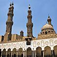 Al-Azhar Photo: Shutterstock