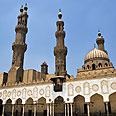 Al-Azhar Photo: Shutterstock
