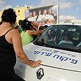 'Jesse Cohen' residents block road Photo: Yaron Brener