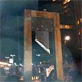 The guillotine in Tel Aviv Photo: B. Eitan