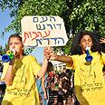 Hundreds took part in Kiryat Motzkin march Photo: George Ginsberg