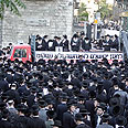Haredi demonstration (archives) Photo: Noam Moskowitz