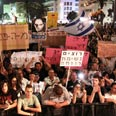 Netanya Photo: Ido Erez