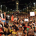 Haifa protest. Support from central Israel Photo: Avishag Shaar-Yashuv