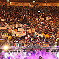 Masses in Beersheba Photo: Eli Elgarat
