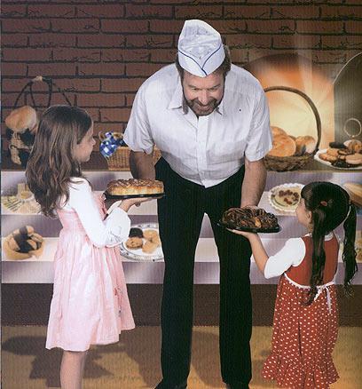 להנחיל את אוצר הספרים היהודי לילדים. דודו פישר (מתוך הסידור) ()