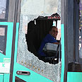 Egged bus after attack Photo: Yair Sagi