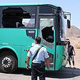 The bus Photo: Yair Sagi, Yedioth Ahronoth