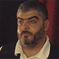 Abu Oud al-Nirab, killed in Gaza