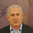 Prime Minister Benjamin Netanyahu Photo: Yaron Brener