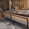 Damage caused to yeshiva Photo: Avi Rokach