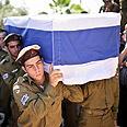 Soldiers at Moshe Naftali's funeral Photo: Noam Moshkovitz