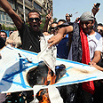 Burning the Israeli flag in Cairo Photo: EPA