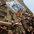 Anti-Israel protest in Cairo Photo: AFP