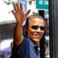 Obama at Martha's Vineyard Photo: Reuters