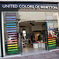 Benetton store in Tel Aviv Photo: Naor Arami