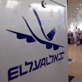 El Al Photo: Reuters